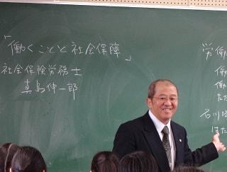 練馬区立大泉桜学園中学校の3年生に「働くことと社会保障」についての授業を行いました。
