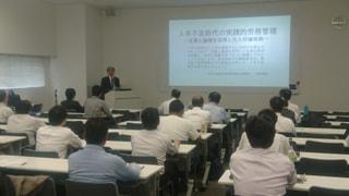 東京商工会議所練馬支部と共催のセミナーを開催しました